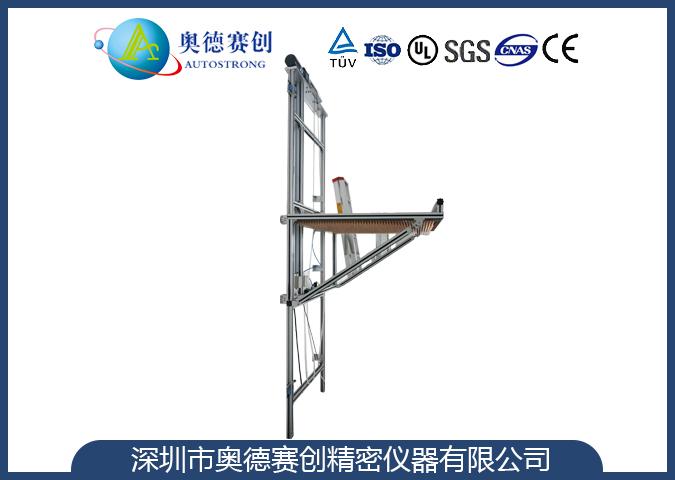 IPX1/IPX2垂直滴水试验仪